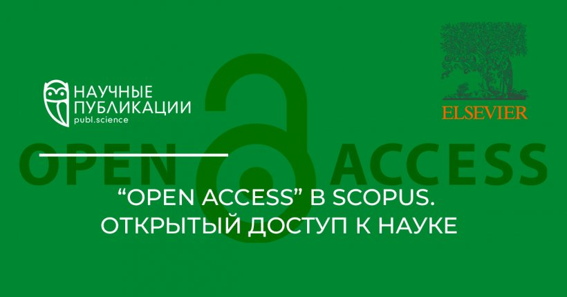 Open Access in Scopus. Open access to science.